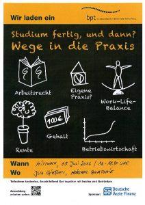Poster Gießen SS 2016-p1